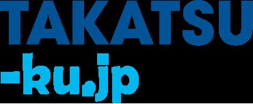 takatsu-ku.jp